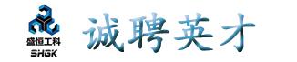 广州市盛恒工程机械有限公司