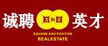 广州方和正房地产中介有限公司