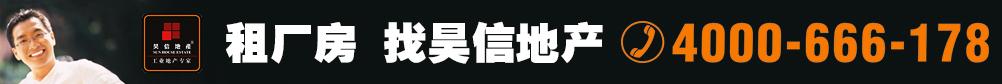 广州市新昊信房地产顾问有限公司