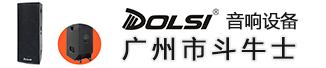 广州市斗牛士音响设备有限公司