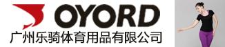 广州乐骑体育用品有限公司