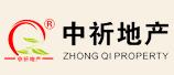 广州中祈房地产中介服务有限公司