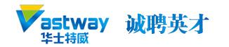 广州市专晔化环保工程设备有限公司
