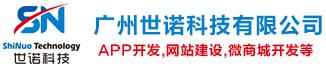 广州世诺科技有限公司