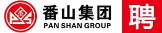 广州市番禺番山实业发展有限公司