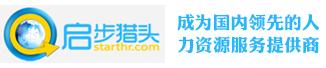 广州启步企业管理咨询有限公司