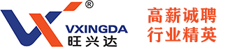 广州市兴达动物药业有限公司