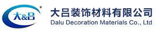 广州市大吕装饰材料有限公司