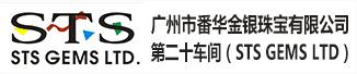 广州市福钻珠宝有限公司第二十分公司