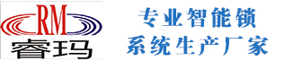 廣州市睿瑪智能科技有限公司