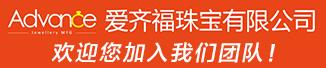 广州爱齐福珠宝有限公司