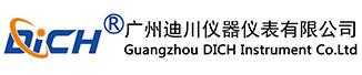 广州迪川仪器仪表有限公司