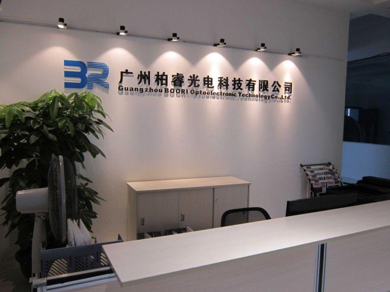 广州柏睿光电科技有限公司是一家集研发、生产、销售于一体的LED照明产品的高新技术企业,公司位于广州市南沙区东涌镇标准工业园内。主要生产LED室外景观亮化产品和LED室内商照产品;是国内多家知名品牌的OEM和ODM供应商,产品远销国内外,获得客户的一致好评。 公司使命是专注于照明产品的应用及服务领域,以诚信负责和持续创新的精神,通过自主研发与技术合作相结合等手段,向客户提供优秀的一体化解决方案,并以优质的服务,高效、快速的提升客户管理效能和核心竞争力,打造客户的竞争优势。公司同时也为多个重大型工程项目提供了